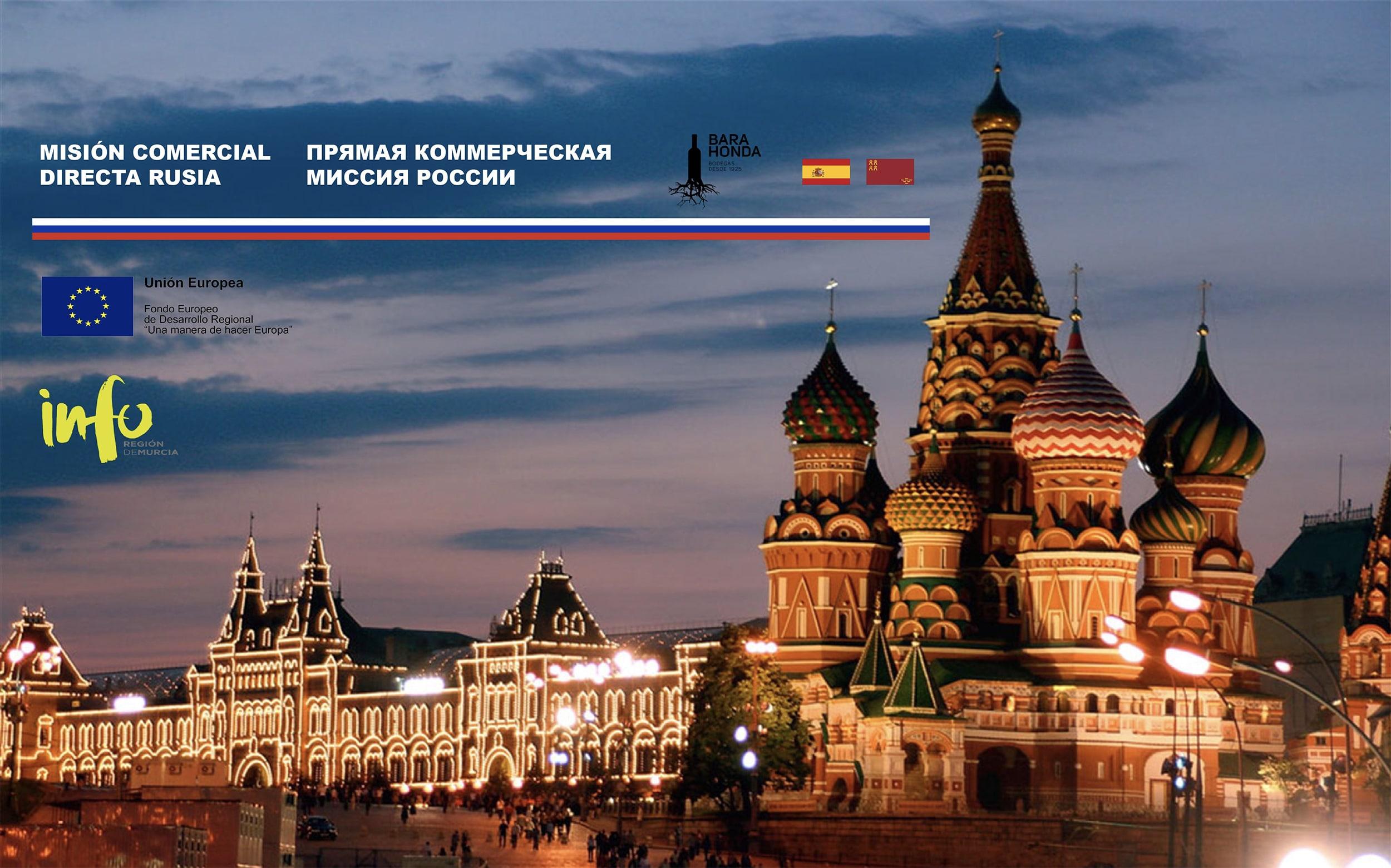 Misión comercial Directa Rusia