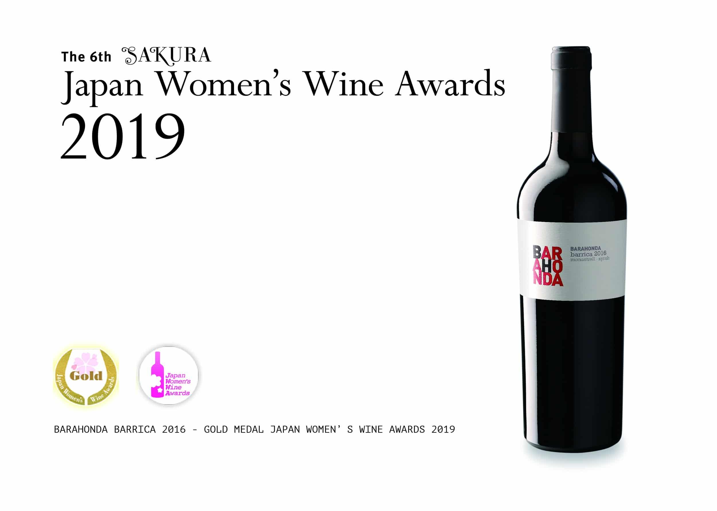 El vino Barahonda Barrica 2016 ha sido premiado en Japón por un jurado de mujeres